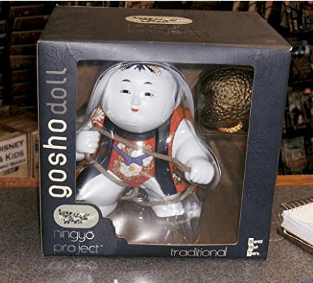 Modern japanese dolls