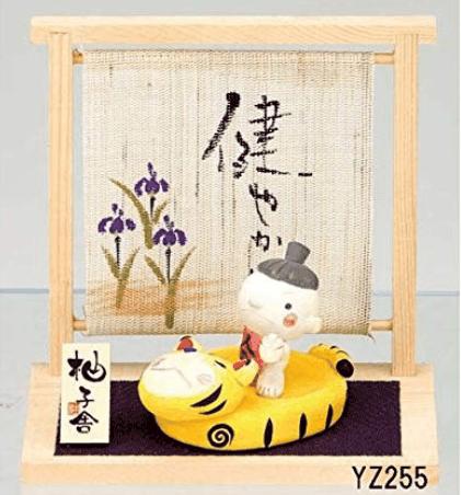 Miniature japanese dolls