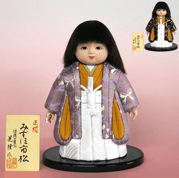Japanese dolls kokeshi