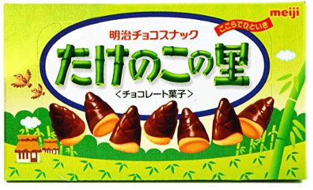 Japanese savoury snacks