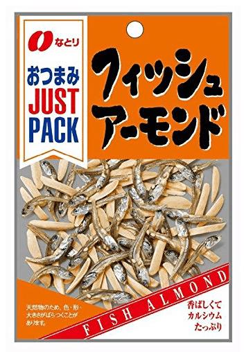 Wagashi japanese snacks