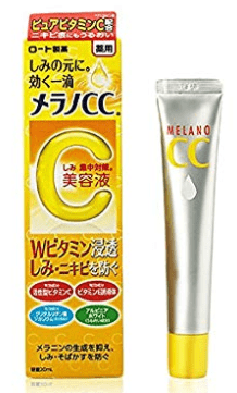Japanese skincare products online