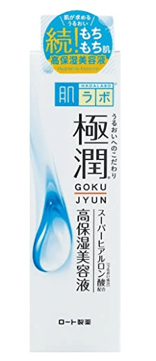 Japanese toner lotion