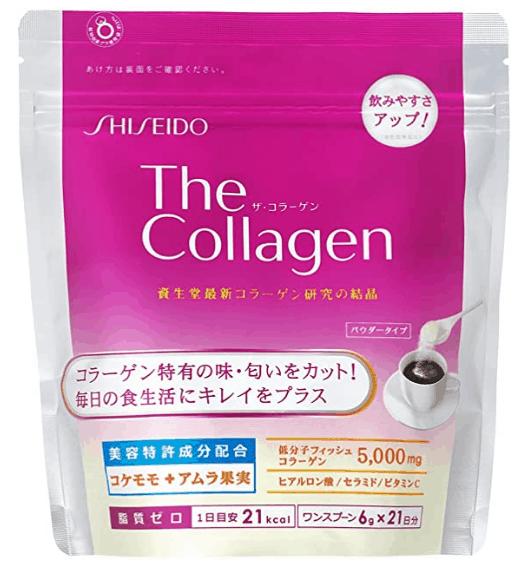 Hanamai fish collagen