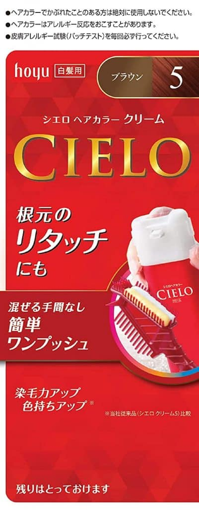 cielo hair dye