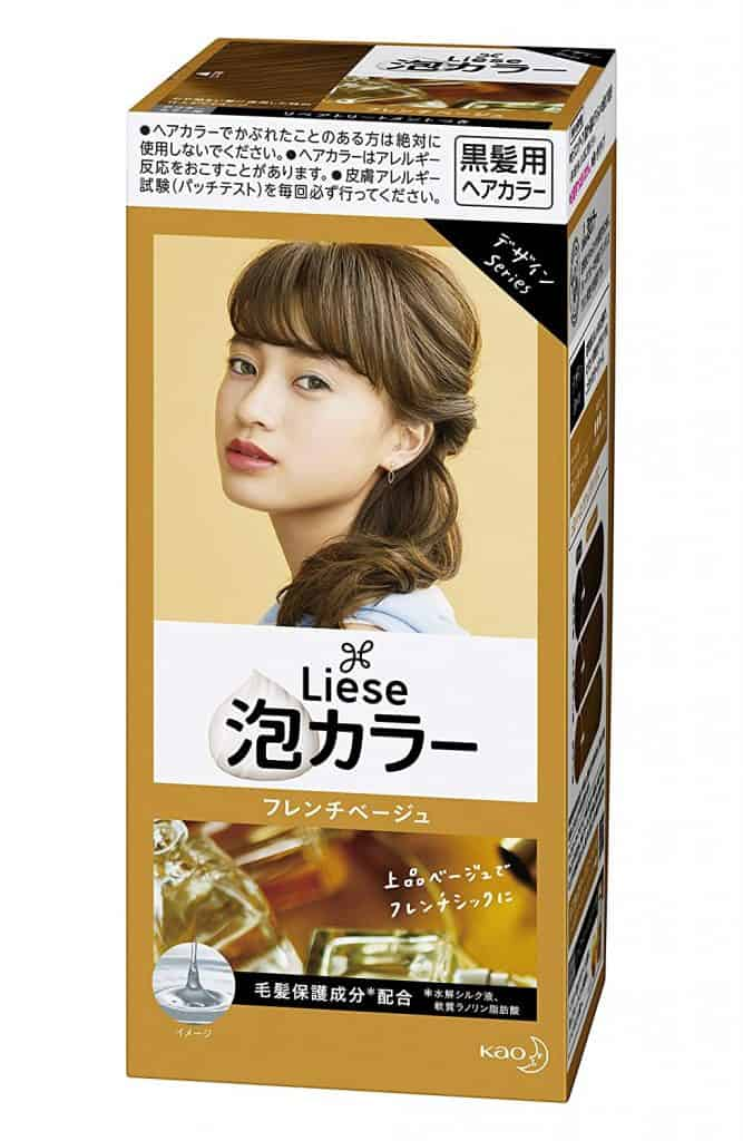 Best Japanese Hair Dyes Japanese Hair Color Trends 2021 Best Japanese Products