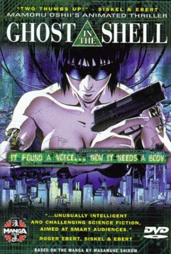 best japanese anime of all time