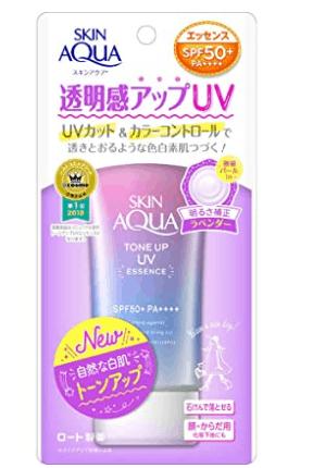 japanese beauty appliances