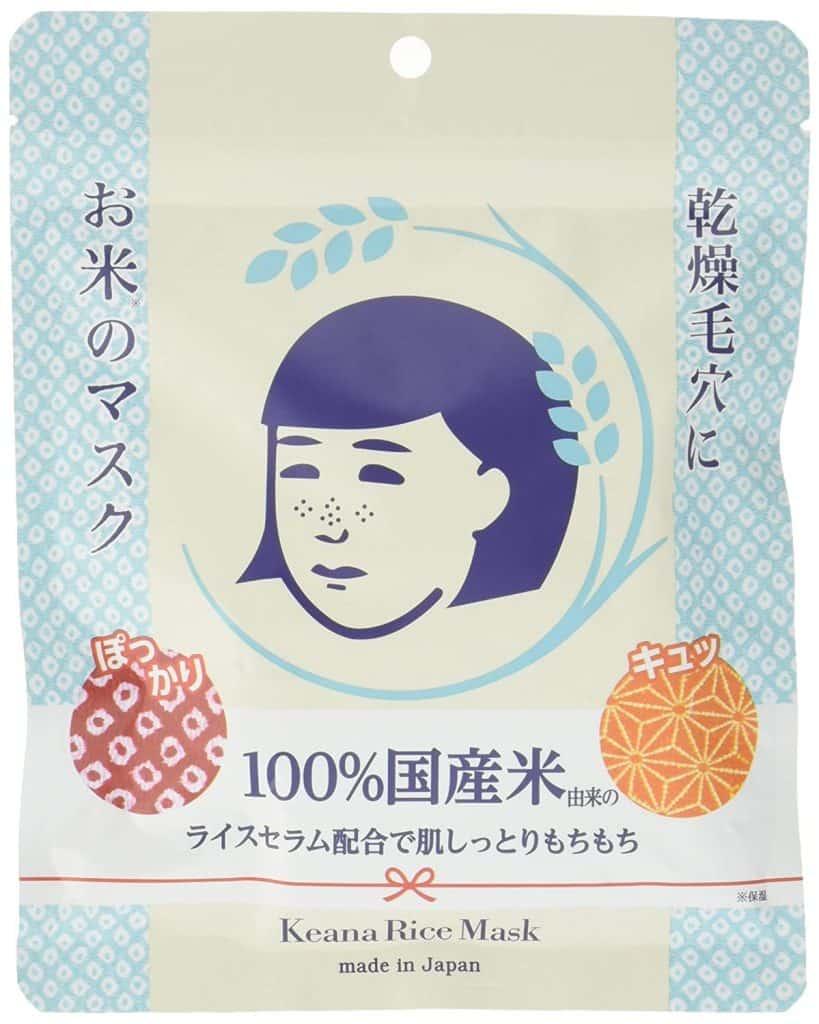 japanese face mask pitta