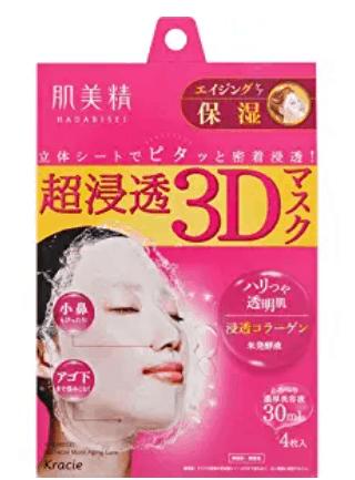japanese face mask lululun