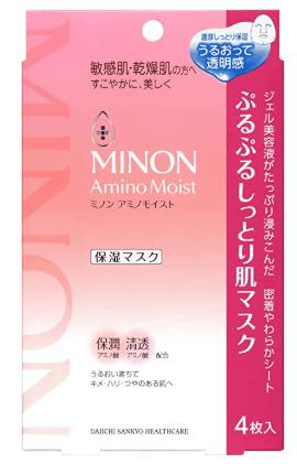 sake face mask