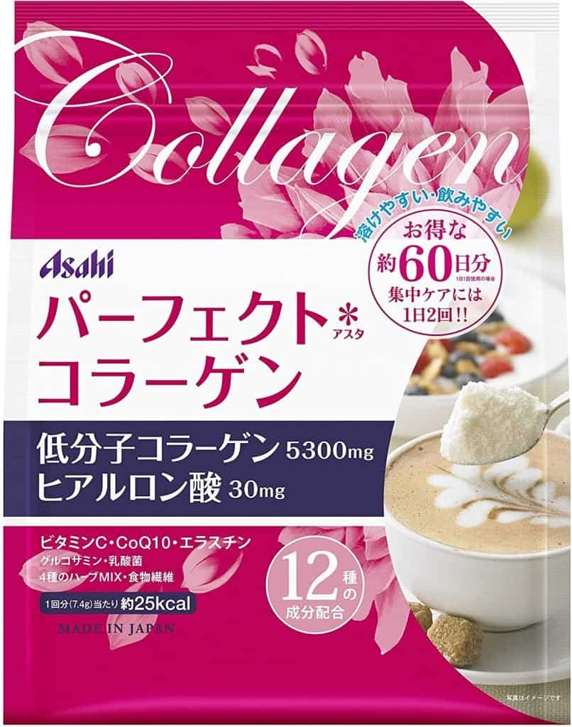 best japanese collagen products