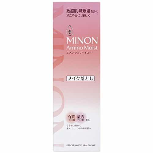 best japanese cleansing oil for oily skin