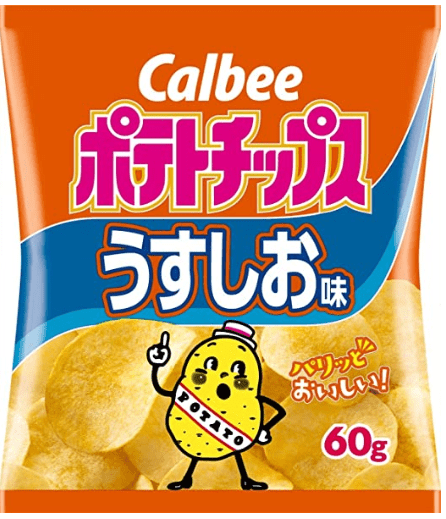 koikeya potato chips