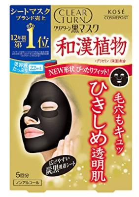 japanese face mask amazon