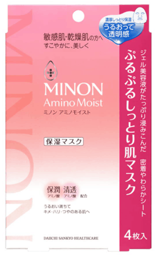 Best japanese face mask for acne