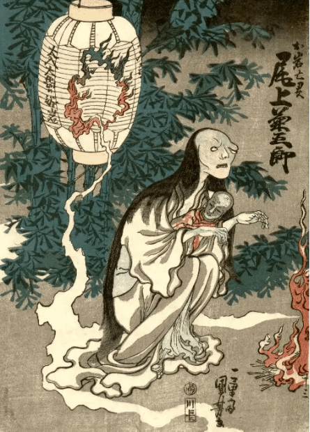 yurei Japanese ghost tales